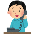 電話とLINEどっちが?