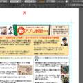 アプレ新聞新年号