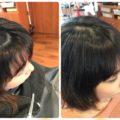アラフォー髪のうねり対策