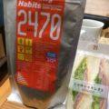 食物繊維がレタスの35個分!(2470広告)