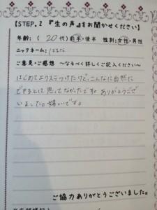 9月12 ④